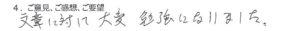 ank280407-290125_ページ_10