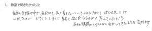 ank280407-290125_ページ_32